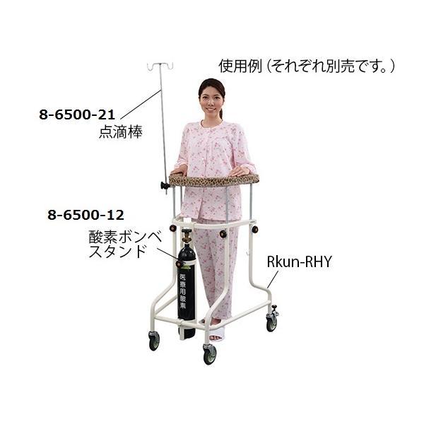 アズワン らくらくあるくん R ネスティング歩行器 用 酸素ボンベ架 Rkun-O2 (8-6500-12)