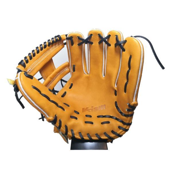野球 K-ism ケーイズム 硬式グラブ  内野手用 K201 約28.5cm日本製 型付け無料|a27baseball|05