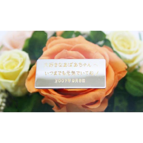 【オプション】金属プレート 名入れ  花ギフトに付随した商品です。 刻印 文字入れ|a4s|04