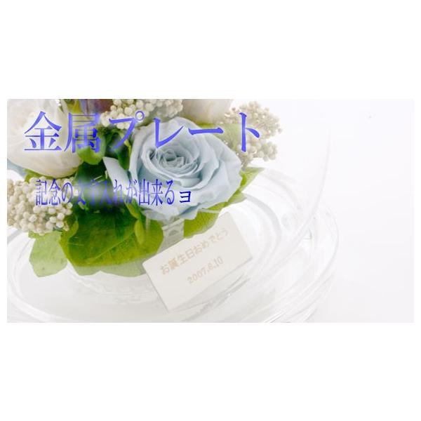 【オプション】金属プレート 名入れ  花ギフトに付随した商品です。 刻印 文字入れ|a4s|05