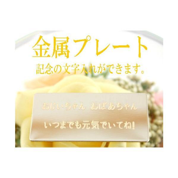 【オプション】金属プレート 名入れ  花ギフトに付随した商品です。 刻印 文字入れ|a4s|06