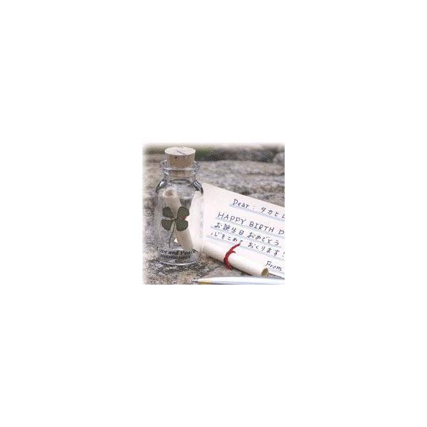【オプション】 メッセージボトル 四つ葉の押し花のミニボトル  【花ギフトに付随した商品です。オプション商品】|a4s