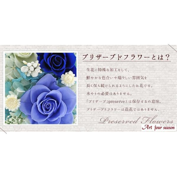 写真立て フォトフレーム 額 結婚記念日 プレゼント 退職祝い 還暦祝い プリザーブドフラワー バラ 結婚祝い 誕生日プレゼント 女性|a4s|07