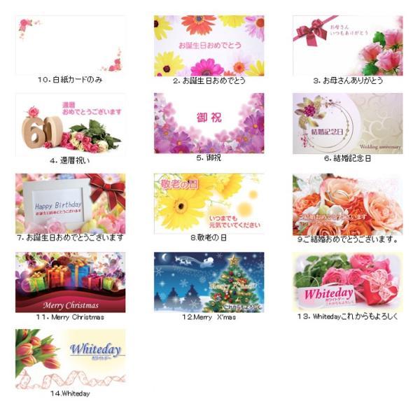 写真立て フォトフレーム 額 結婚記念日 プレゼント プリザーブドフラワー バラ 退職祝い 還暦祝い 結婚祝い 誕生日プレゼント 女性|a4s|09