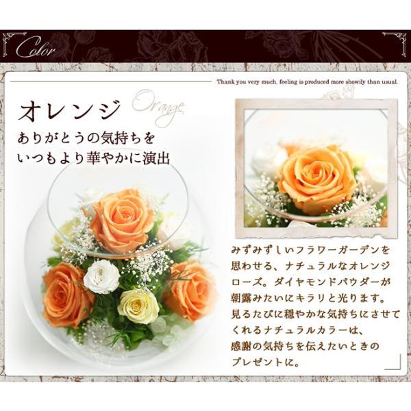 ダイヤモンドプリザMS 退職祝い 女性 プリザーブドフラワー 誕生日プレゼント 還暦祝い プレゼント 結婚祝い 結婚記念日 名入れ|a4s|02