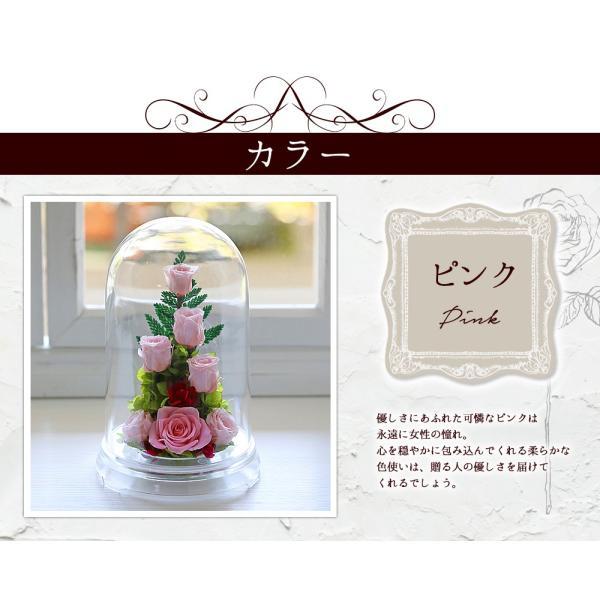プリザーブドフラワー PR 誕生日プレゼント 女性 バラ 結婚記念日 プレゼント 還暦祝い 退職祝い ギフト 結婚祝い 贈り物|a4s|03