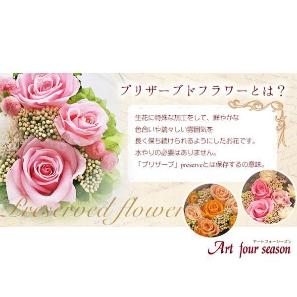 母の日 うさぎ光るバラホタル プリザーブドフラワー 誕生日プレゼント ギフト 還暦祝い 退職祝い 女性 結婚記念日 バラ ギフト|a4s|19