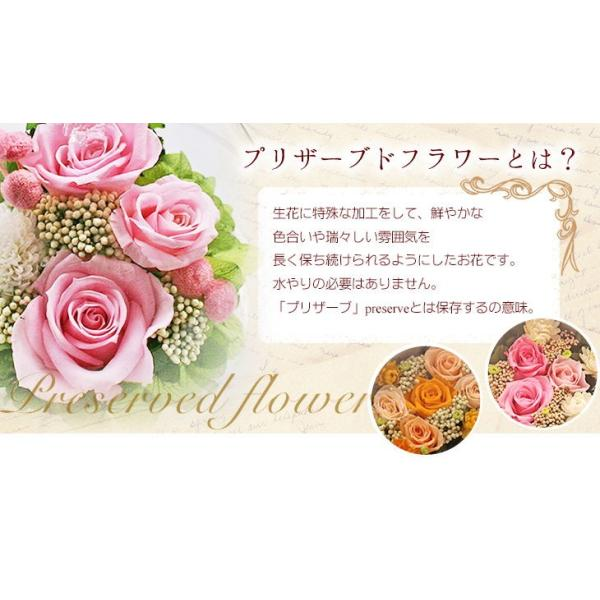 NNF光るバラ 誕生日プレゼント 女性 結婚記念日 プリザーブドフラワー バラ 母の日 2018 プレゼント 退職祝い 母の日ギフト 還暦祝い 母 開店祝 結婚祝い ギフト|a4s|05