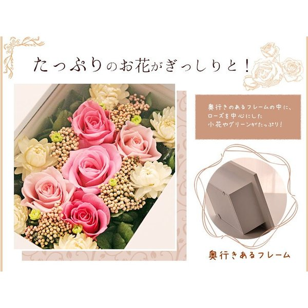 NNF光るバラ 誕生日プレゼント 女性 結婚記念日 プリザーブドフラワー バラ 母の日 2018 プレゼント 退職祝い 母の日ギフト 還暦祝い 母 開店祝 結婚祝い ギフト|a4s|08