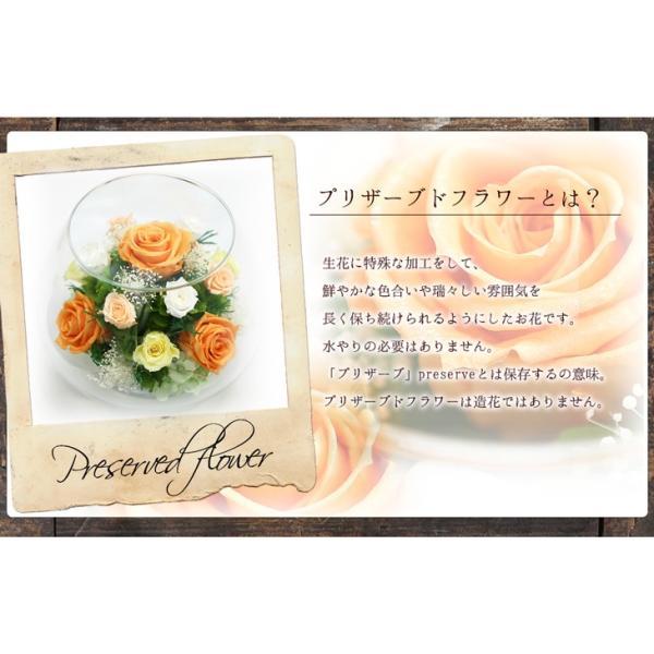 ダイヤモンドプリザMM 名入れ 誕生日プレゼント 退職祝い 女性 プリザーブドフラワー バラ 還暦祝い 結婚祝い 結婚記念日 プレゼント|a4s|02