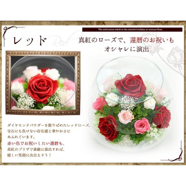 ダイヤモンドプリザMM 名入れ 誕生日プレゼント 退職祝い 女性 プリザーブドフラワー バラ 還暦祝い 結婚祝い 結婚記念日 プレゼント|a4s|03