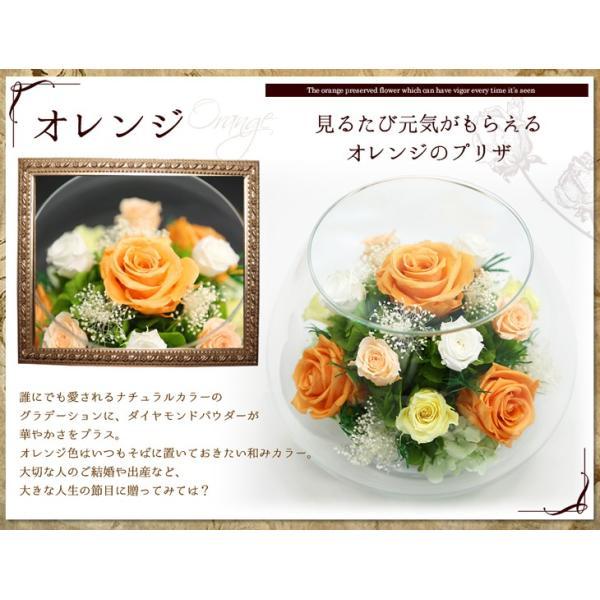 ダイヤモンドプリザMM 名入れ 誕生日プレゼント 退職祝い 女性 プリザーブドフラワー バラ 還暦祝い 結婚祝い 結婚記念日 プレゼント|a4s|04