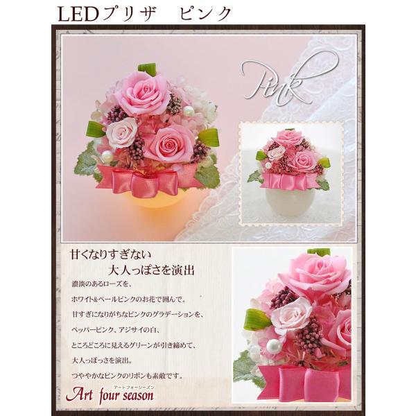 LEDプリザ プリザーブドフラワー 誕生日プレゼント バラ 結婚記念日 プレゼント 還暦祝い 退職祝い 女性 ギフト|a4s|03