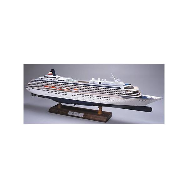 ウッディジョー/木製帆船模型 1/350飛鳥2