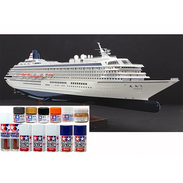 ウッディジョー/木製帆船模型 1/350飛鳥2+塗料セット