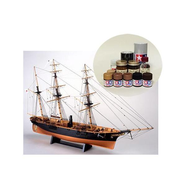 ウッディジョー/木製帆船模型 1/75咸臨丸[帆なし・停泊]+塗料セット