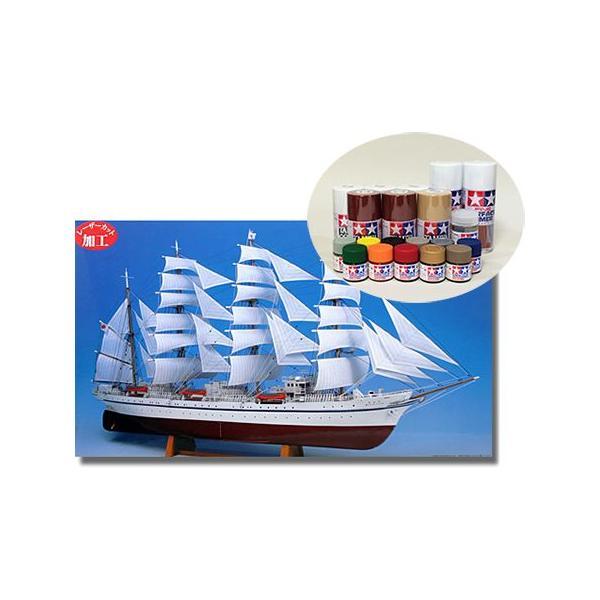 ウッディジョー/木製帆船模型 1/160新日本丸[帆付]+塗料セット