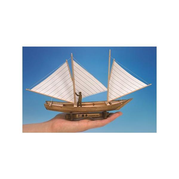 ウッディジョー/木製帆船ミニシリーズ 打瀬船(北海道野付湾)