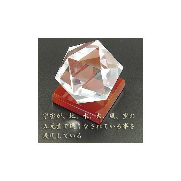 作品 正20面体 水晶110ct クリスタル