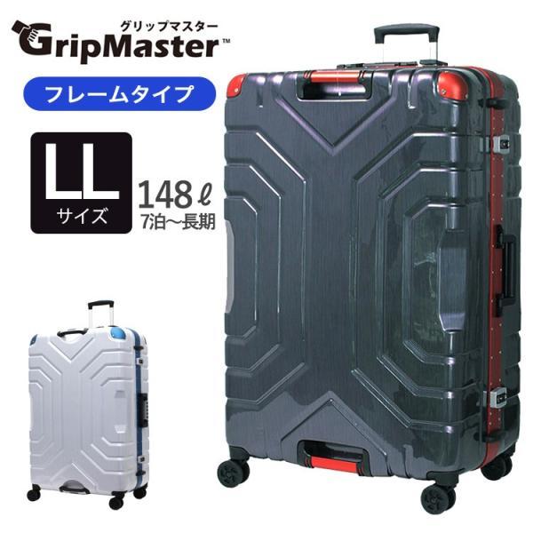 スーツケース LLサイズ 超大型 フレームタイプ 楽々持ち上げるのに便利 グリップマスター搭載 1年保証 B5225T-82
