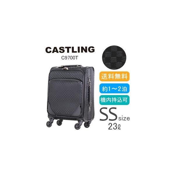 スーツケース ソフト キャリーバッグ SSサイズ 機内持込 小型 チェック TSAロック南京錠 キャリーケース CASTLING C9700T-41