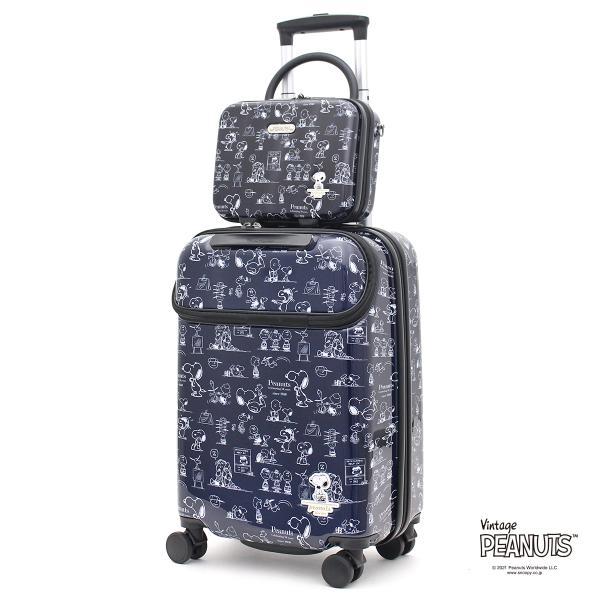 スーツケース 機内持ち込み Sサイズ スヌーピー PEANUTS 70周年記念 限定カラー ジッパータイプ 軽量 レディース かわいい ミニケース付き シフレ HAP2236-48