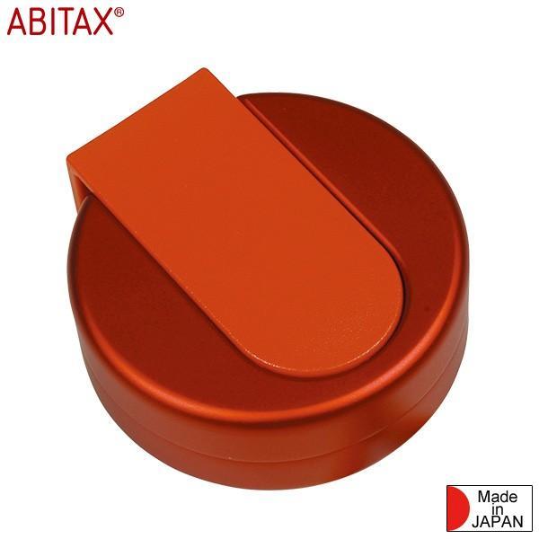 ABITAX アビタックス アウトドアアッシュトレイ オレンジ No.4301