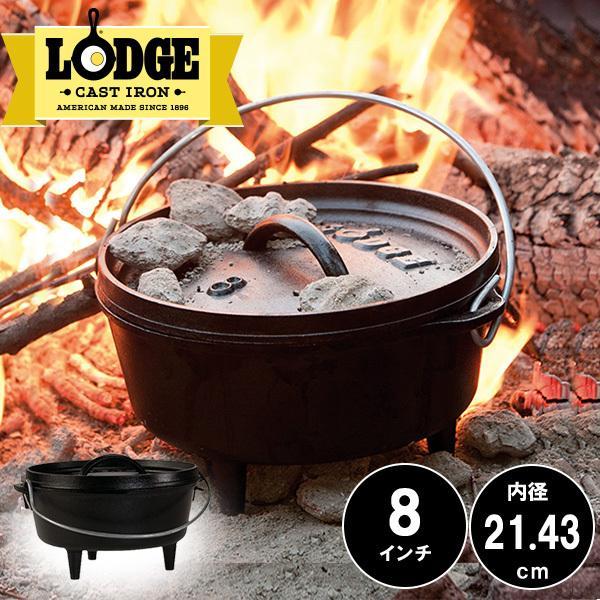 ロッジ ダッチオーブン ロジック キャンプオーヴン 8インチ L8CO3 LODGE 送料無料 日本総代理店商品|aandfshop