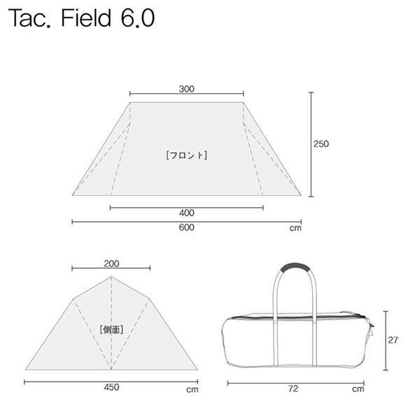 ヘリノックス Helinox タクティカル Tac.フィールド6.0 送料無料 【日本正規商品】|aandfshop|02