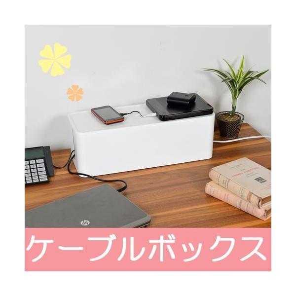 ケーブルボックス おしゃれ コード収納 コンセントタップ 電源タップ 充電|aandi-lilita