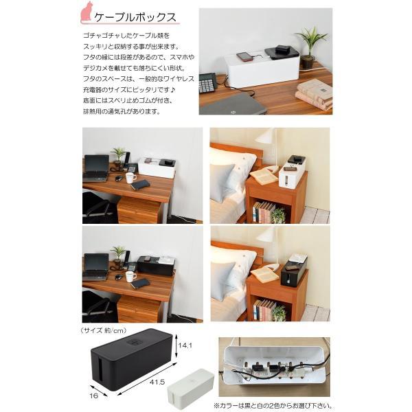 ケーブルボックス おしゃれ コード収納 コンセントタップ 電源タップ 充電|aandi-lilita|02