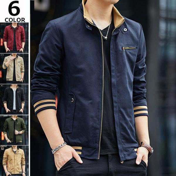ブルゾンメンズジャケットアウタージャンパー秋服メンズアウター大きいサイズ30代40代50代ファッションセール