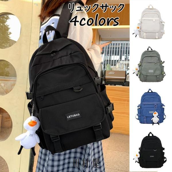 リュックレディースリュックサック女の子川村屋バックバックパックデイパックキッズ大人大容量パソコン通学旅行高校生