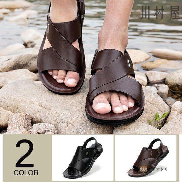 サンダルメンズコンフォートサンダル厚底サンダルビジネスサンダル歩きやすいビーチサンダル靴涼しい夏物