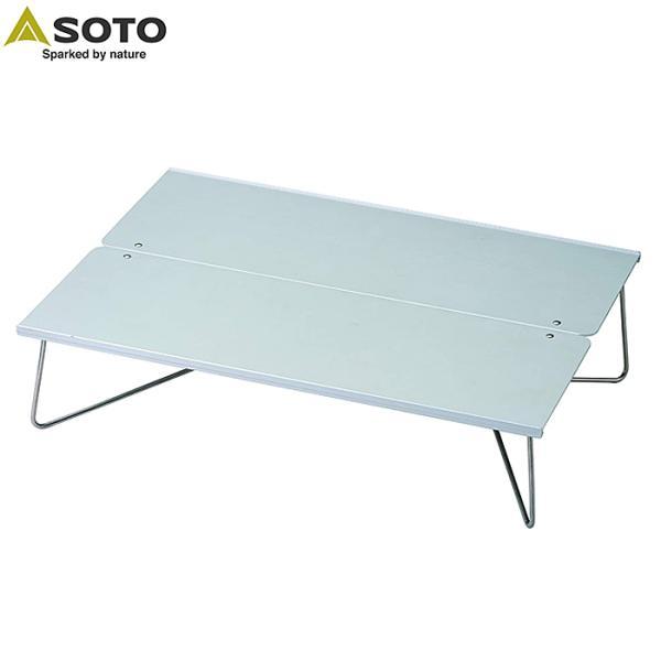 SOTO(新富士バーナー)フィールドホッパーL/ST-631【テーブル】【ソロキャンプ】