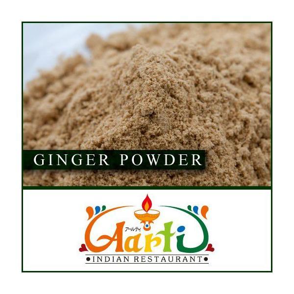 ジンジャーパウダー 500g   常温便 Ginger Powder