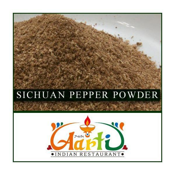 花椒パウダー 1kg / 1000g 送料無料 Sichuan Pepper Powder