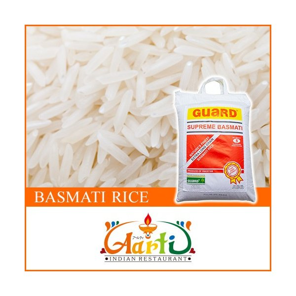 バスマティライス GUARD パキスタン産 5kg 常温便 ヒエリ Basmati Rice 香り米 インド料理