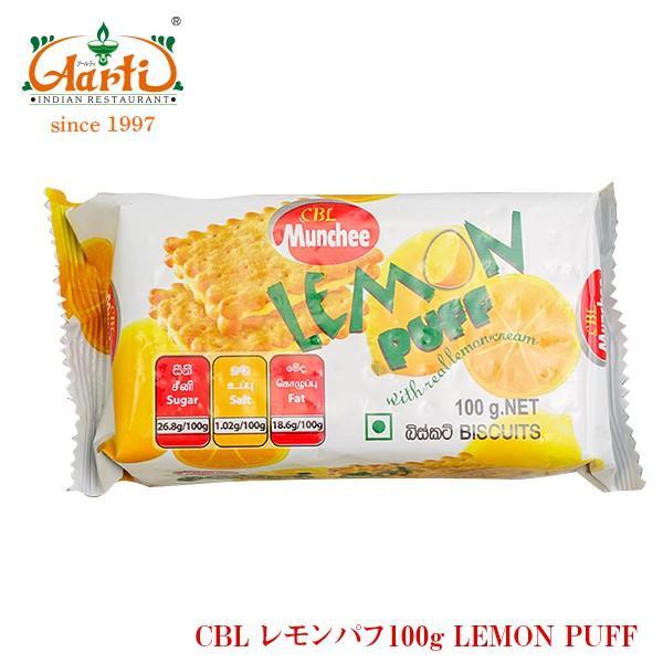 CBL レモンパフ 100g LEMON PUFF