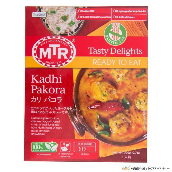 MTR カリパコラ Kadhi Pakora 300g 1袋