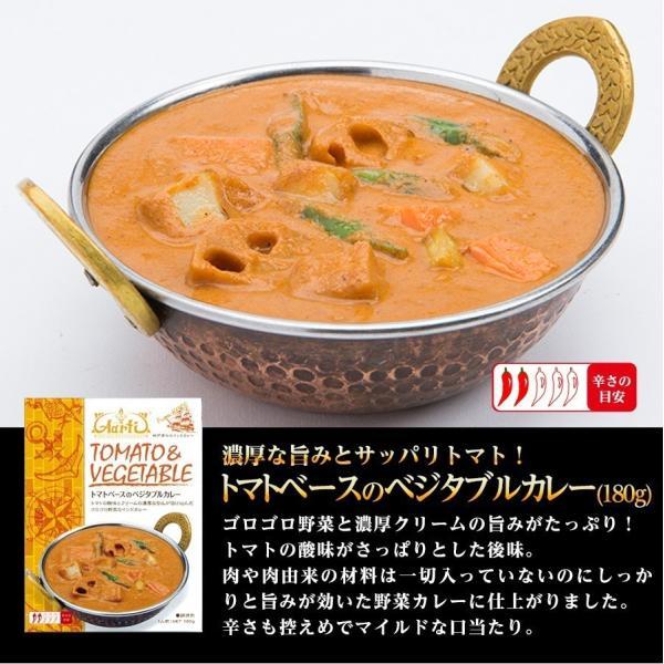 カレー お試し 3食セット インドカレー レトルトカレー 神戸アールティー セール グルメ 送料無料|aarti-japan|02