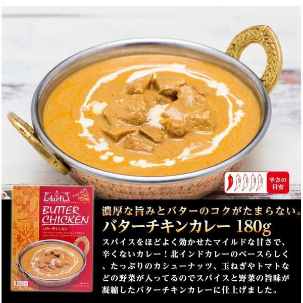 カレー お試し 3食セット インドカレー レトルトカレー 神戸アールティー セール グルメ 送料無料|aarti-japan|03