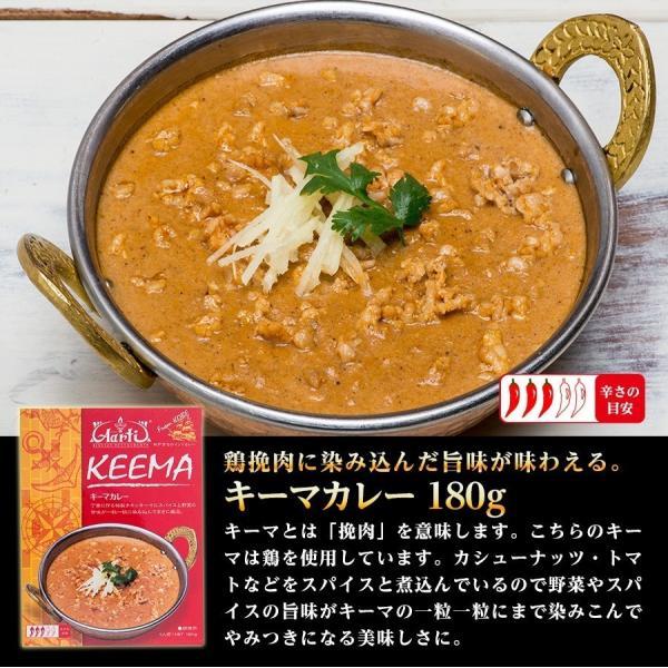 カレー お試し 3食セット インドカレー レトルトカレー 神戸アールティー セール グルメ 送料無料|aarti-japan|04