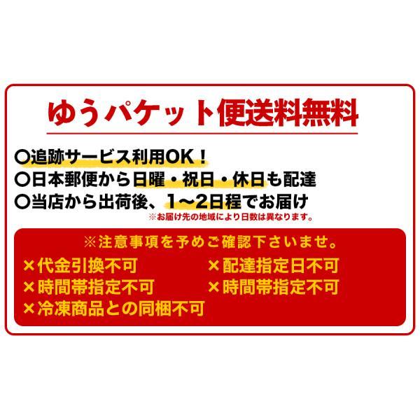 カレー お試し 3食セット インドカレー レトルトカレー 神戸アールティー セール グルメ 送料無料|aarti-japan|06