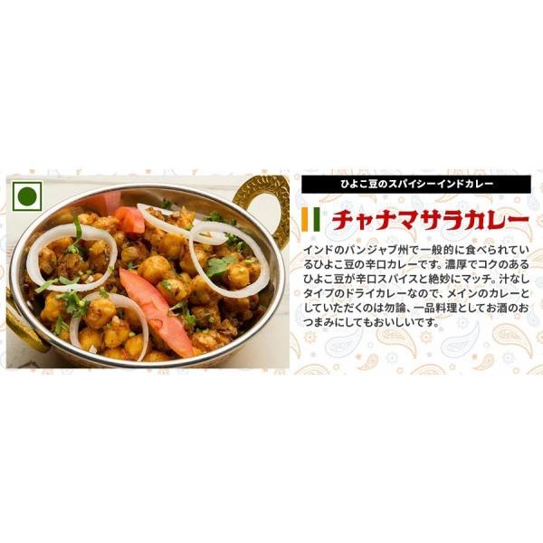 神戸アールティー インドカレーお試し福袋 送料無料 170gx5品 手作り 本格インドカレーのお得な福袋 セール|aarti-japan|05