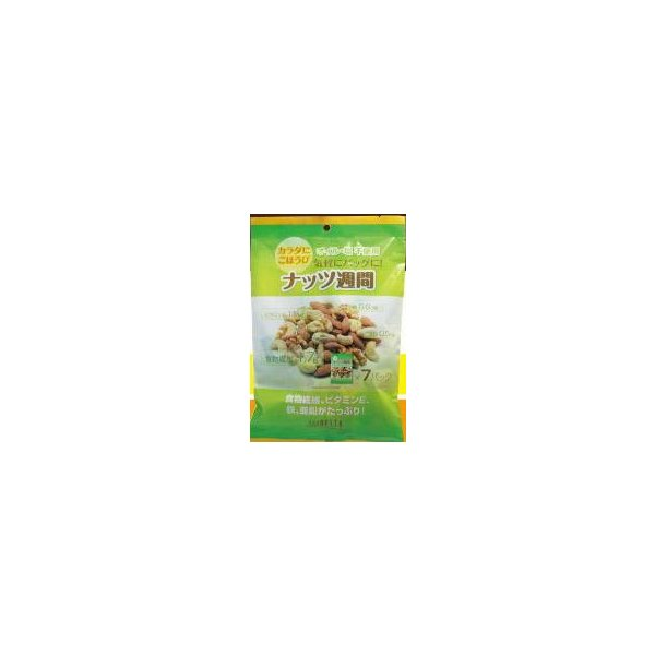 ナッツ週間 154g オイル・塩不使用 MIXナッツ 無塩 ノンオイル ミックスナッツ ナッツ習慣 ナッツ週間 ※割引クーポン使用不可