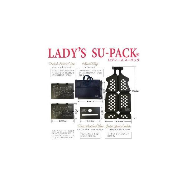 LADYS SU-PACK(レディース スーパッククリーン)