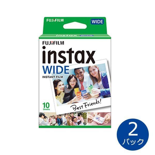 FUJIFILM インスタントカラーフィルム instax WIDE 2パック(計20枚入り)