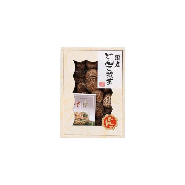 メイワ 国内産どんこ椎茸 JMD-15N※代引・同梱不可