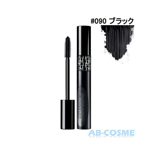 AB-Cosme Yahoo!店_3348901447171
